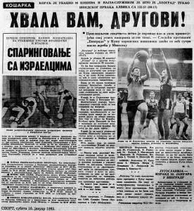 Isečak iz novina posle utakmice OKK Beograda sa švedskim Alvikom na kojoj je Korać ubacio neverovatnih 99 poena