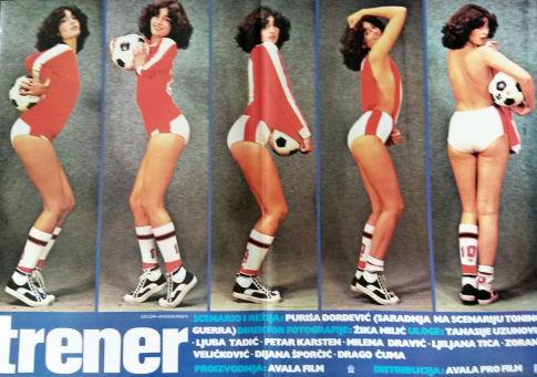 """Plakat za film """"Trener"""" Puriše Đorđevića iz 1978. godine"""